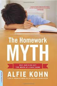 HomeworkMyth