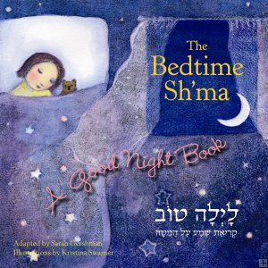 The Bedtime Sh'ma: A Good Night Book